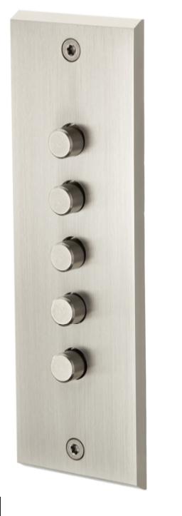 Никель 5-кнопочный